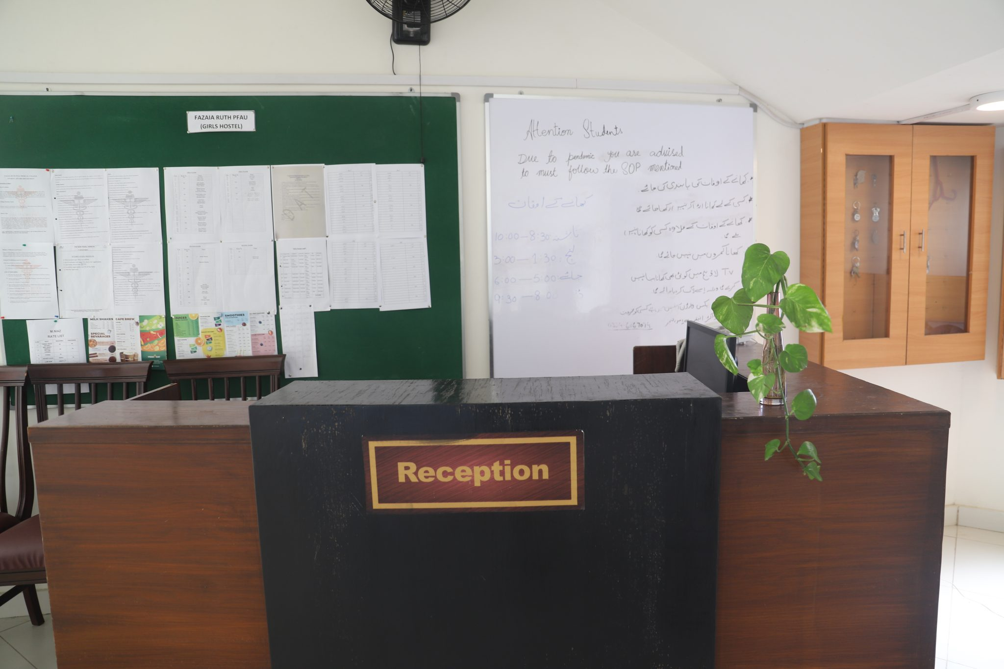 Hostel Reception